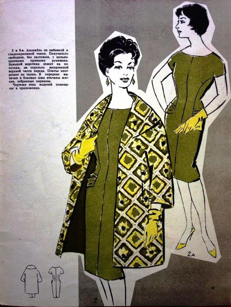 Foto: оливковое платье с рельефами+пальто