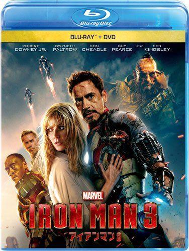 アイアンマン3 ブルーレイ+DVDセット [Blu-ray] ウォルト・ディズニー・ジャパン株式会社 http://www.amazon.co.jp/dp/B00ADCVJPK/ref=cm_sw_r_pi_dp_venivb09ZQD31