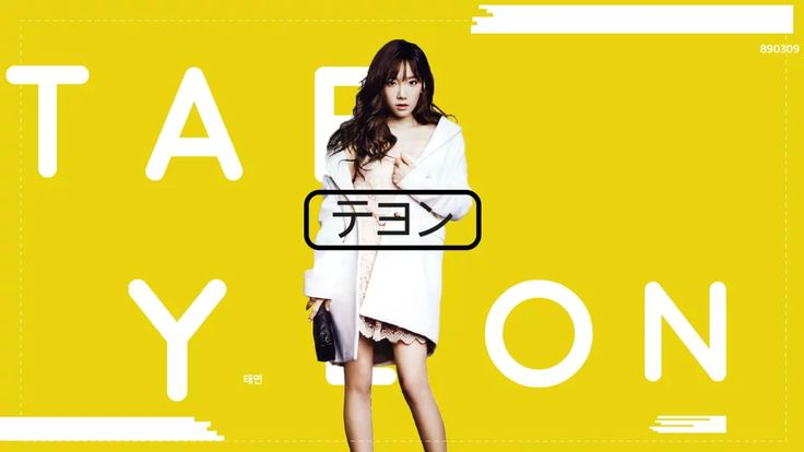 All About Taeyeon Program Title on Vimeo