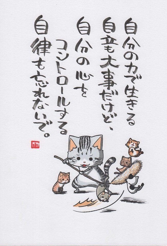 DD4SUwoUMAAUUgo.jpg:orig 651×960 ピクセル