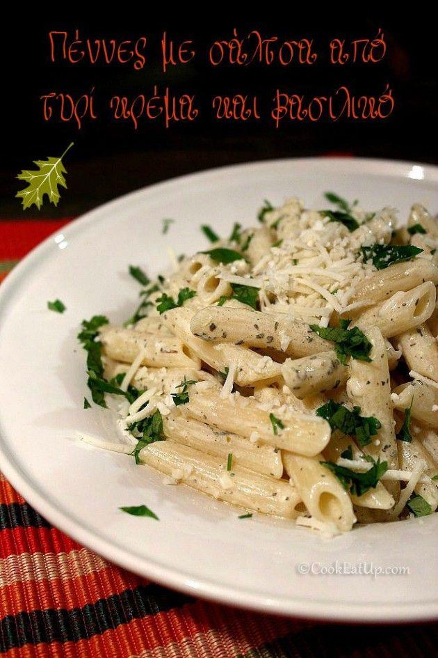 Πένες με σάλτσα από τυρί κρέμα και βασιλικό