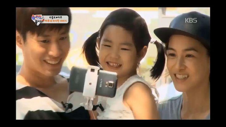 Lee Haru - So So Cute :)) Happy Family - Tablo ❤️ Kang Hye Jung  #leeharu #tablo #kanghyejung #haruharu