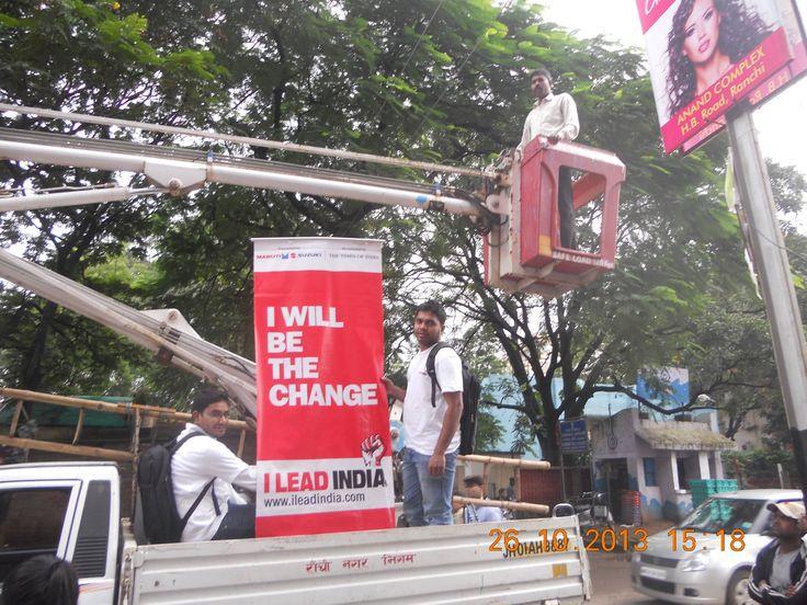 Street Light Installation