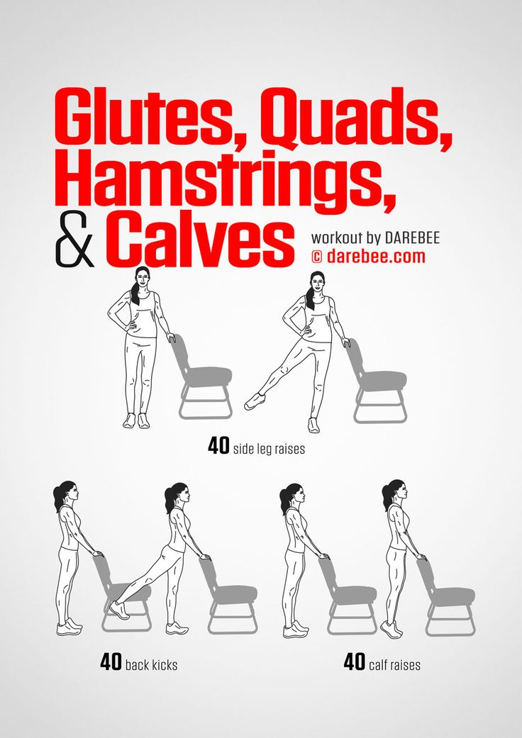 Glutes, Quads, Hamstrings & Calves Workout by DAREBEE Office-Friendly!