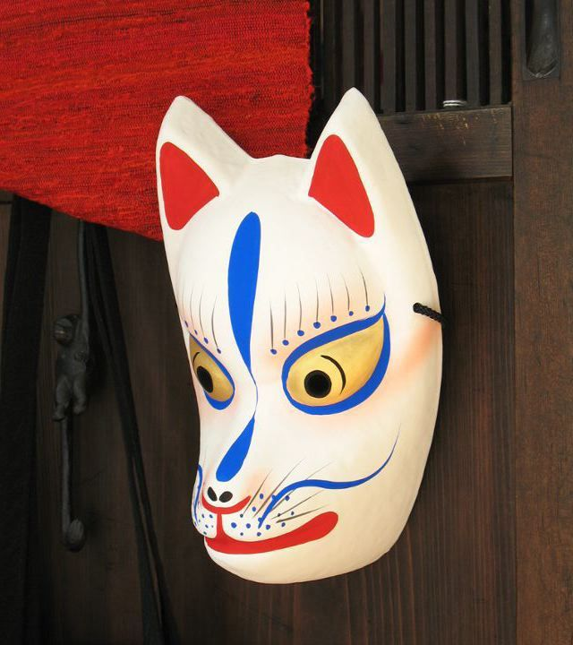 Inari Mask (Japanese Fox Goddess/Bodhisattva)