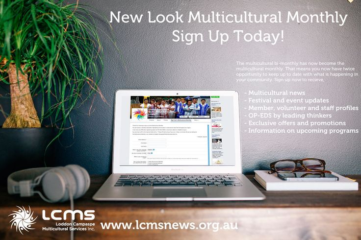 LCMSNEWS_Marketing_MMonthly
