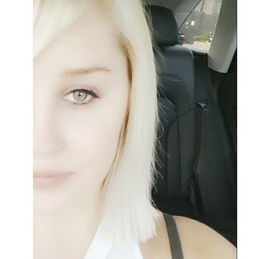 La nouvelle tête d'Amanda Bynes | HollywoodPQ.com