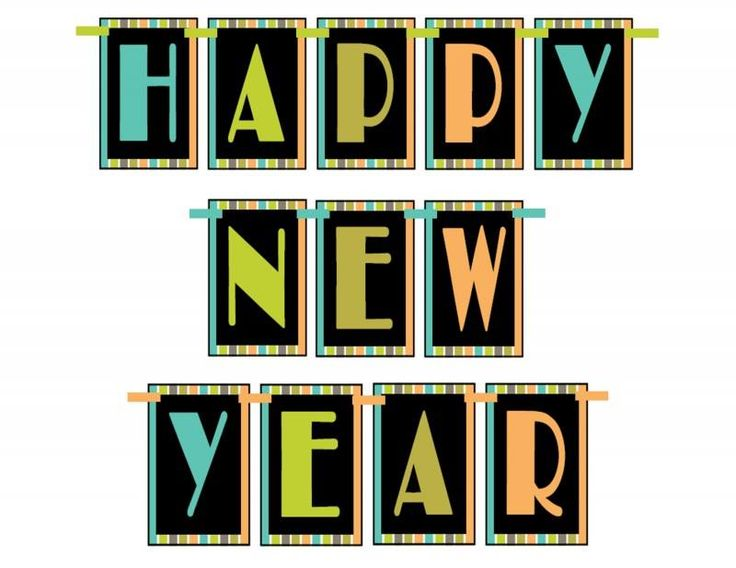 Selective image throughout happy new year printable