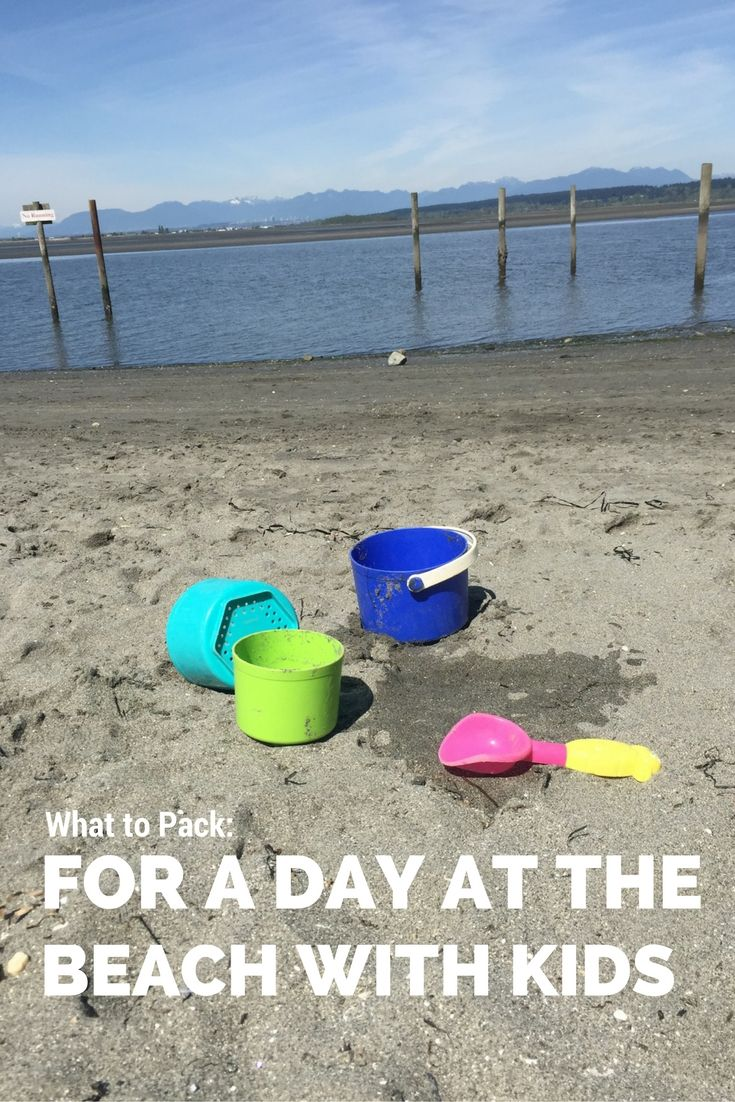 What to Pack for a Day at the Beach with Kids: Check out this beach checklist before your next family beach vacation!