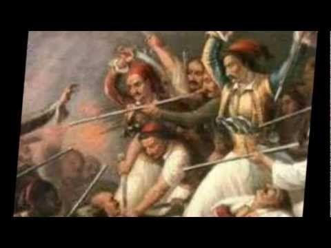 αφιέρωμα 25η ΜΑΡΤΙΟΥ 1821 - YouTube