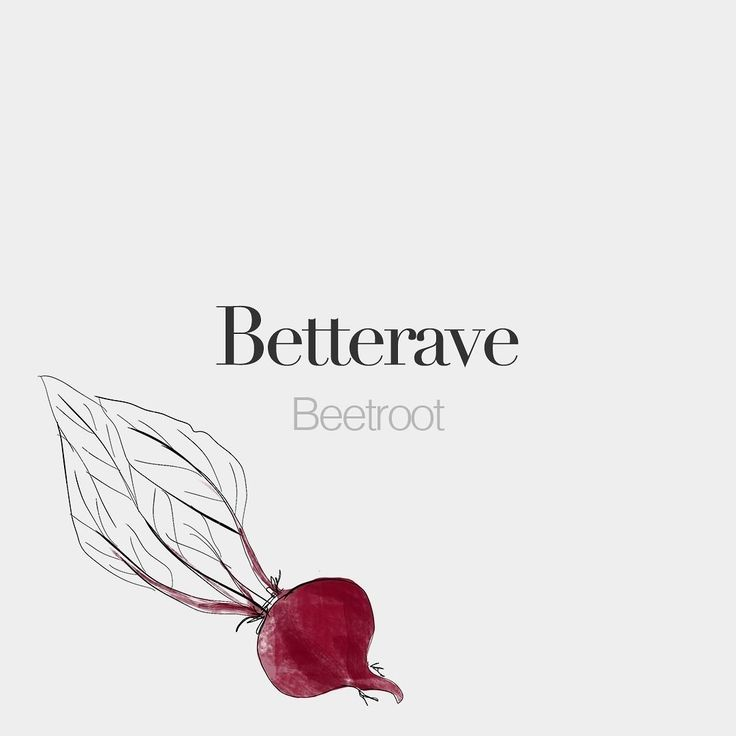 Betterave (feminine word) • Beetroot • /bɛt.ʁav/ • Drawing: @beaubonjoli