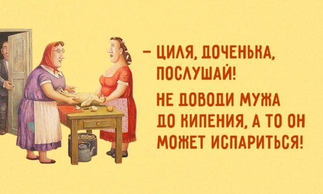 Одесса говорит!. Обсуждение на LiveInternet - Российский Сервис Онлайн-Дневников