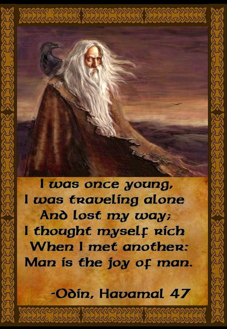 Havamal The Wisdom Of The High One My Path Norse