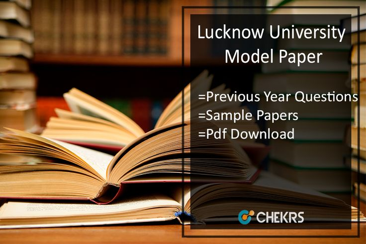 Lucknow University Model Paper 2018 Previous Year Question Papers
