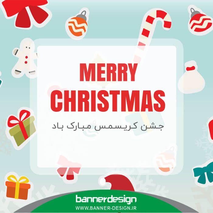 🎉 کریسمس مبارک  #کریسمس #Christmas