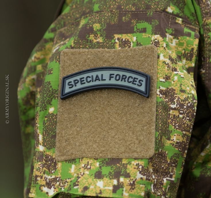 Nášivka Special Forces Tab olivová, JTG