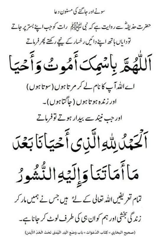 Muslim Prayer Times, Online Quran and Duas | Largest