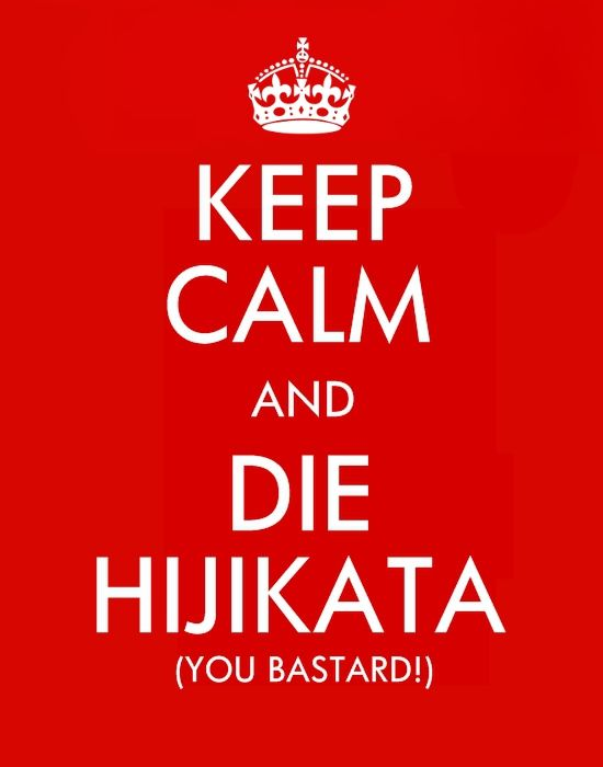 Gintama. Curated by Suburban Fandom, NYC Tri-State Fan Events: http://yonkersfun.com/category/fandom/