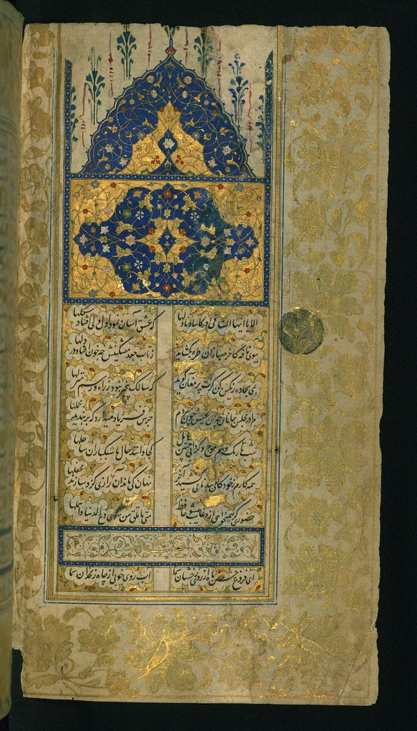 illuminated headpiece, Walters Art Museum Ms. W.632, fol. 2b  This illuminated and illustrated Safavid copy of the Collection of poems (dīvān) by Ḥāfiẓ (fl. eighth century AH / fourteenth CE) dates to the tenth century AH / sixteenth CE.