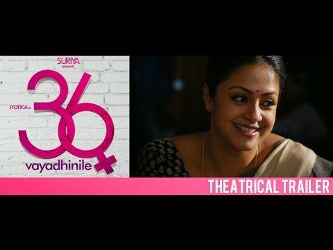 Official Trailer of 36 Vayadhinile | Latest Tamil Cinema News | Kollywood Latest News