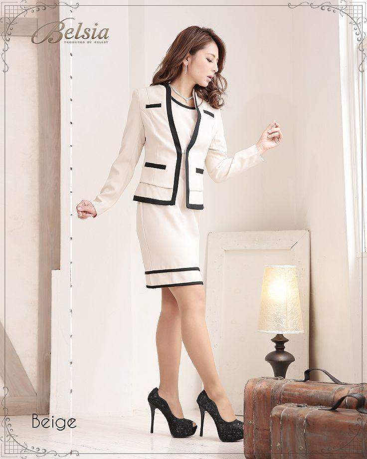 【XLサイズ追加!!】【BELSIA】美セレブワンピーススーツ フォーマルスーツやナイトスーツにバッチリ ベルシア パイピングでメリハリ感なノーカラーワンピーススーツ(S/M/L/XL)(ベージュ),式スーツ 女性 フォーマル - RYUYU