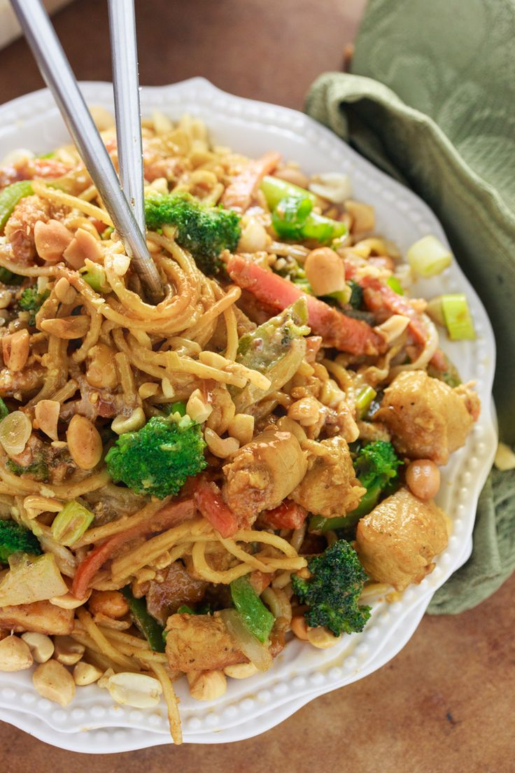 Spaghetti Noodles, chicken, and your favorite vegetables tossed in a savory homemade peanut sauce. An easy, healthy family meal!