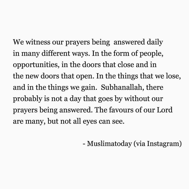 The favours of our Lord are many, but not all eyes can see.