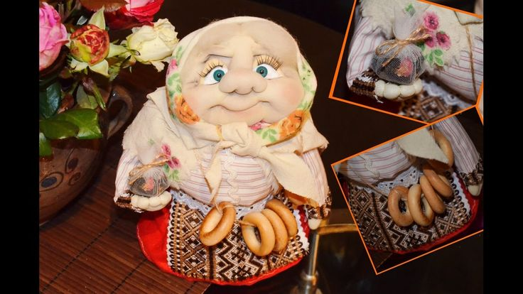 Чулочная кукла коробочка для чая