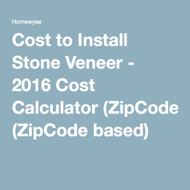 Homewyse Calculator Cost To Install Stone Veneer Recessed Lighting Cost Installing Recessed Lighting Installation