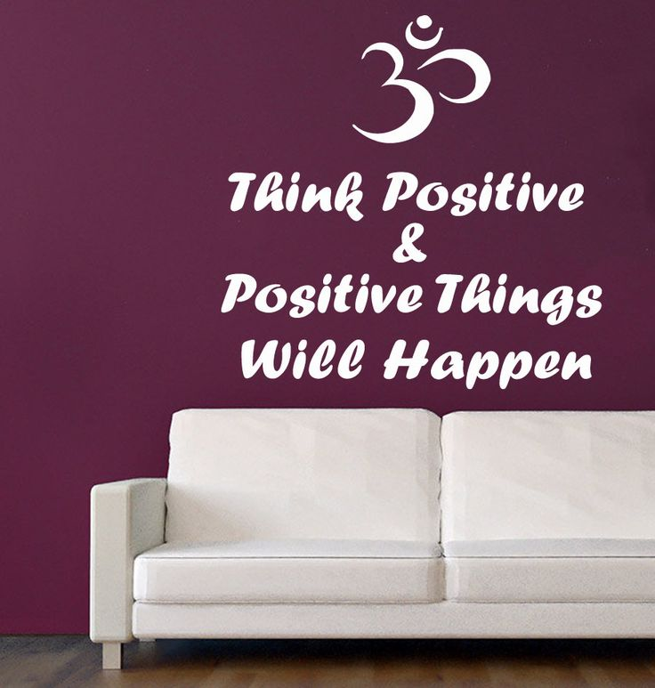 Best Inspirational Quotes Phrase Images On Pinterest Wall - Vinyl decals for walls etsy