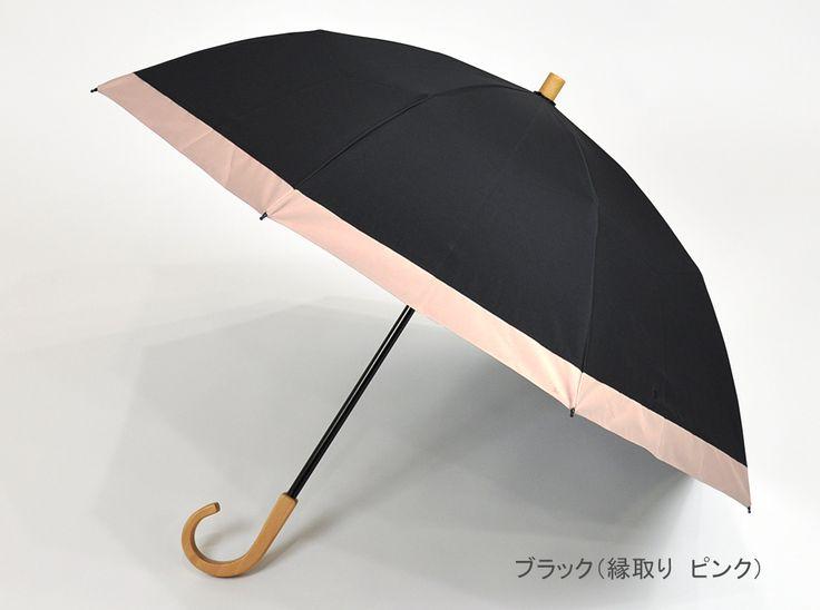2段折 コンビネーション|完全遮光日傘、日光紫外線アレルギー対策専門店【サンバリア100】