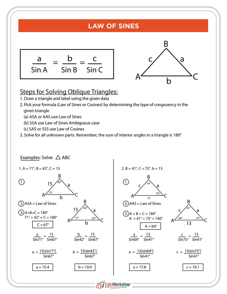 Law of Sines PDF (Free Printable) which includes the formulas, detailed steps to solve oblique triangles, and 2 practice problems. Great handout for students and teachers in PreCalculus, Trig, or even Algebra 2. Grab your FREE Cheat Sheet Today!