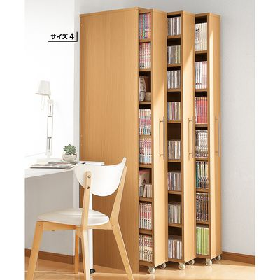 rolling/ pull out book shelf units. http://www.nissen.co.jp/sho_item/regular/1110/1110_17521.asp?book=1110&cat=cate019&bu=2&thum=cate019_001_001_000-01 i want this...maybe several of these in my future home.