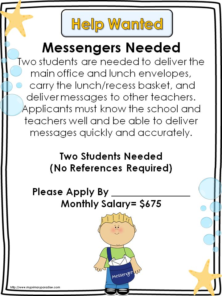 Classroom Economy and FREE Help Wanted Signs – – Karen Shinabery