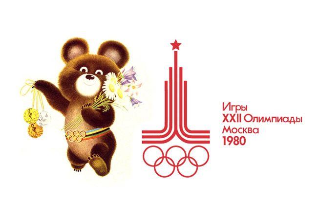 Misha – Moscow 1980