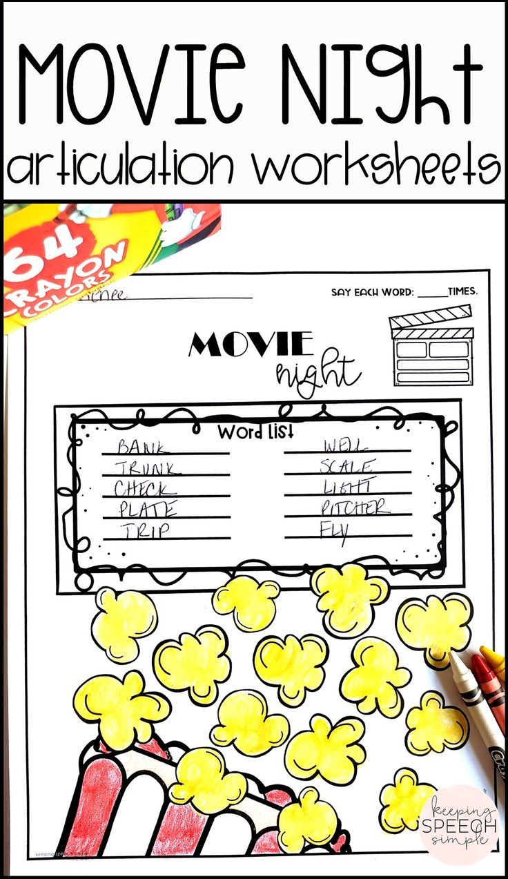 Pin By Keeping Speech Simple Activi On I Love My Job Articulation Worksheets Speech Therapy Worksheets Speech Therapy Materials [ 1273 x 736 Pixel ]