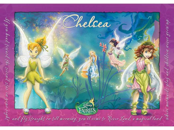I Just Love It Disney Fairies Personalised Placemat Disney Fairies Personalised Placemat - Gift Details. Let Tinker Bell and her fairy pals add a dash of sparkle and glitter to dinnertime with this gorgeous Disney Fairies personalised placemat. Beautif http://www.MightGet.com/may-2017-1/i-just-love-it-disney-fairies-personalised-placemat.asp