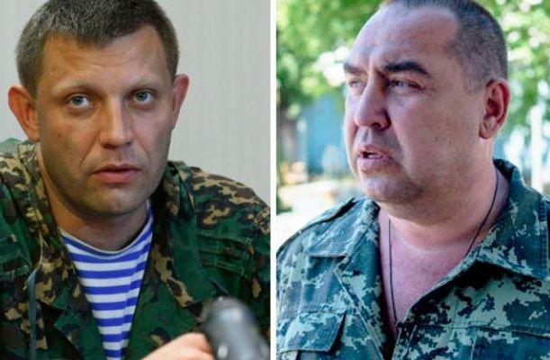 """Парубий о главарях """"ЛНР/ДНР: """"Эти маньяки убивали людей только за сине-желтый флаг! Какой может быть Парламент?"""" http://proua.com.ua/?p=55668"""