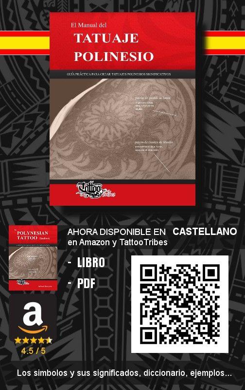 Celebrando el 5° año de la versión Inglés con la nueva traducción en castellano: visìta nuestra web para descubrir todas las ofertas y promociones!