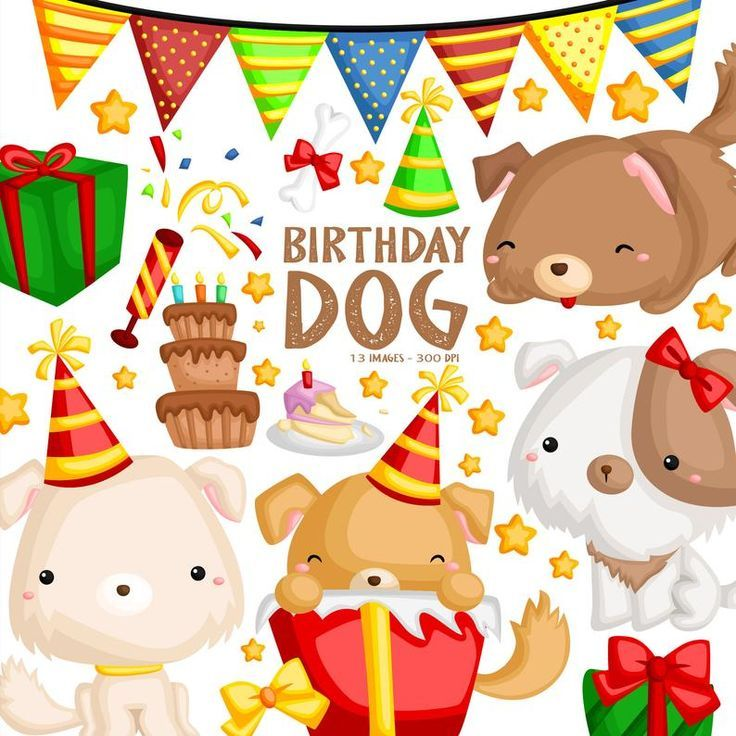 Dog And Birthday Party Clipart Cute Animal Clip Art Home Etsy In 2020 Birthday Party Clipart Party Clipart Birthday Clipart