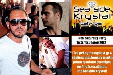 Το Seaside Krystal, ένα από τα μεγαλύτερα mainstream cafe bar της Ανατολικής Αττικής, υποδέχεται και τον Σεπτέμβριο με ανεβασμένη διάθεση, διοργανώνοντας το πρώτο του Φθινοπωρινό party, το Σάββατο 1η Σεπτεμβρίου 2012.  Για να απογειώσετε κι εσείς το κέφι και τη διάθεσή σας στα ύψη, το mybest.gr σας δίνει τη δυνατότητα να πάρετε μέρος στο νέο του διαγωνισμό για μία δωρεάν φιάλη βότκα ή ουίσκυ, που θα απολαύσετε μαζί με την παρέα σας, σε ένα από τα καλύτερα parties της πόλης.