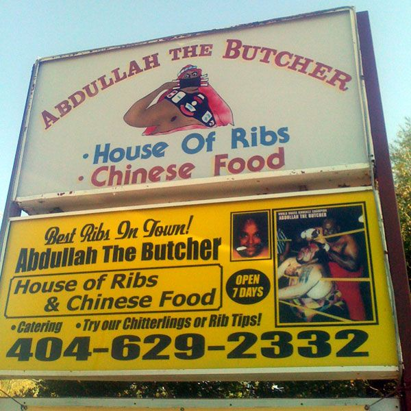 STREET CARNAGE » ABDULLAH THE BUTCHER HOUSE OF RIBS (AND CHINESE FOOD)
