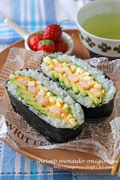 Shrimp Avocado Onigiri. Japanese  Rice Balls  海老とアボカドのわさびマヨおにぎらず