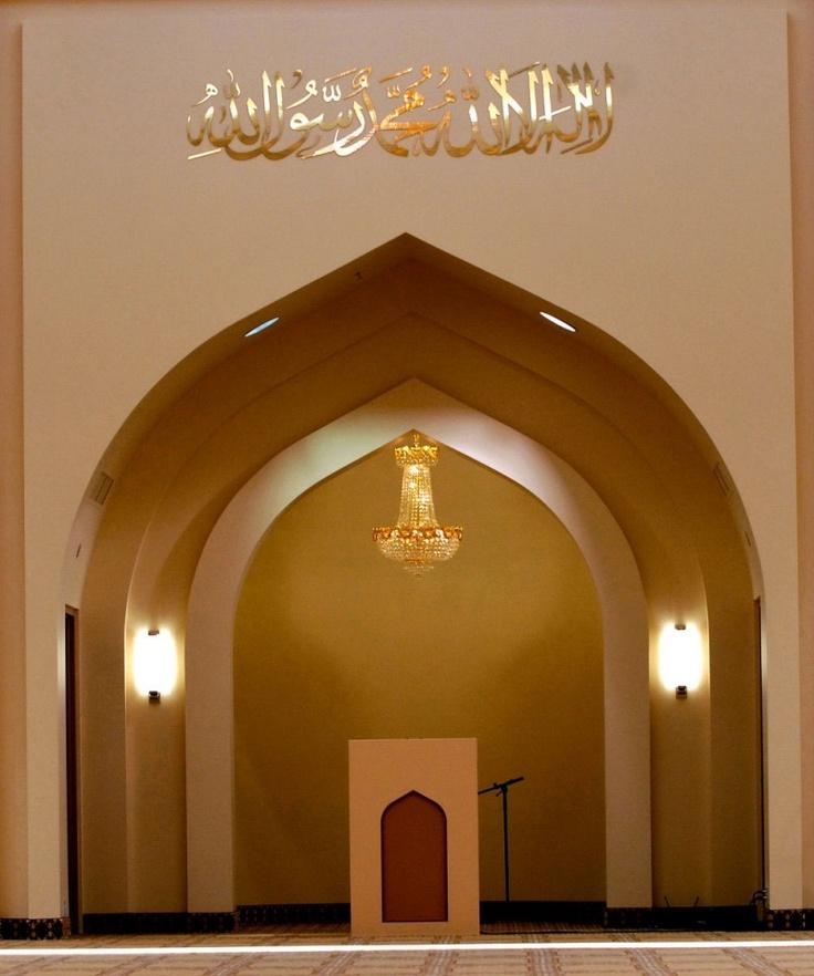 Baitun Nur mosque,  largest mosque in Calgary, Canada