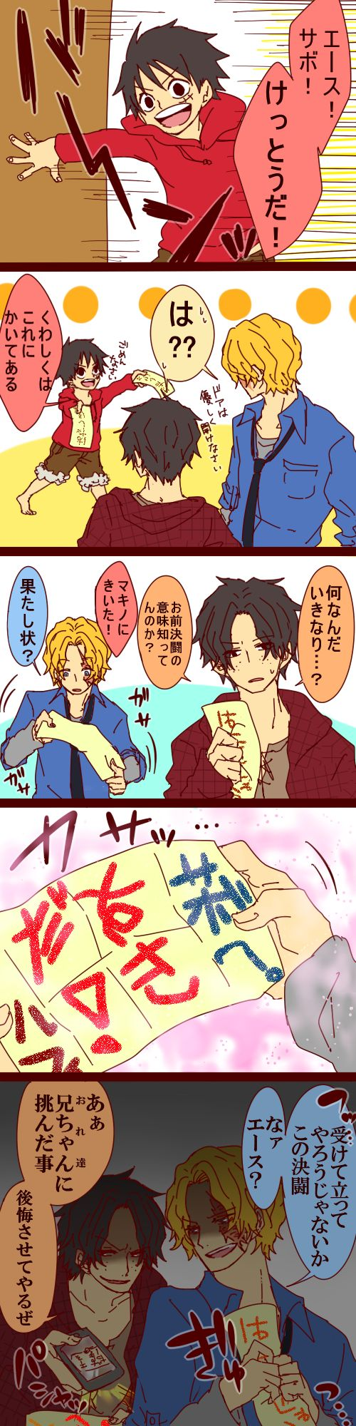 Love letter for the doting older brothers - Ace, Sabo & Luffy
