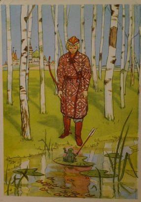 The Frog Princess /Russian Tale / Soviet Vintage Postcard /
