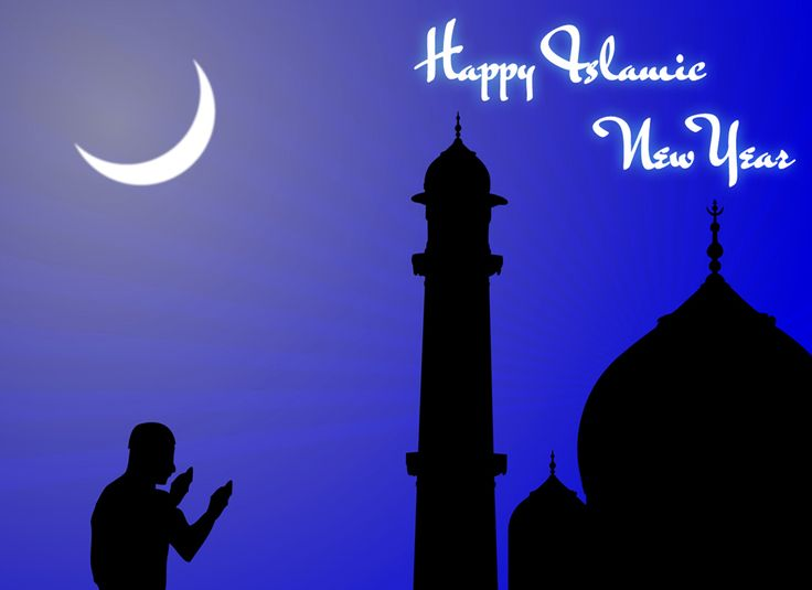 TOP 10 ISLAMIC NEW YEAR WISHES HD IMAGES