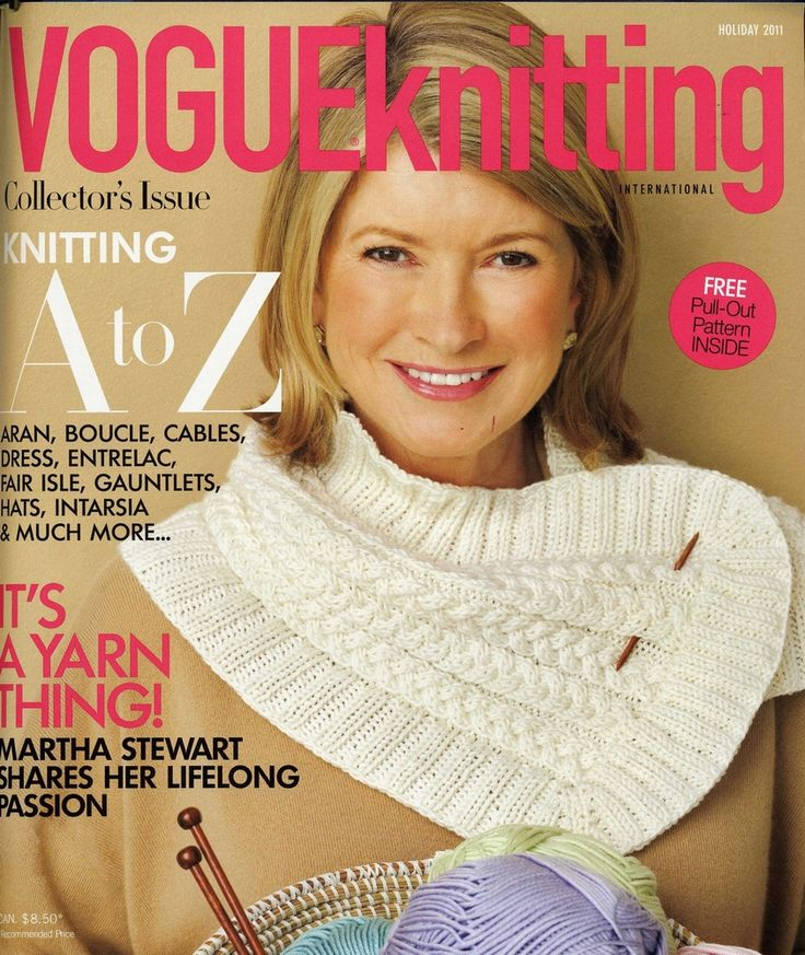 Vogue knitting 2011Holiday