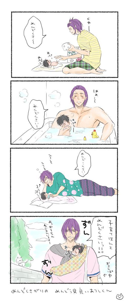 murasakibara & baby himuro