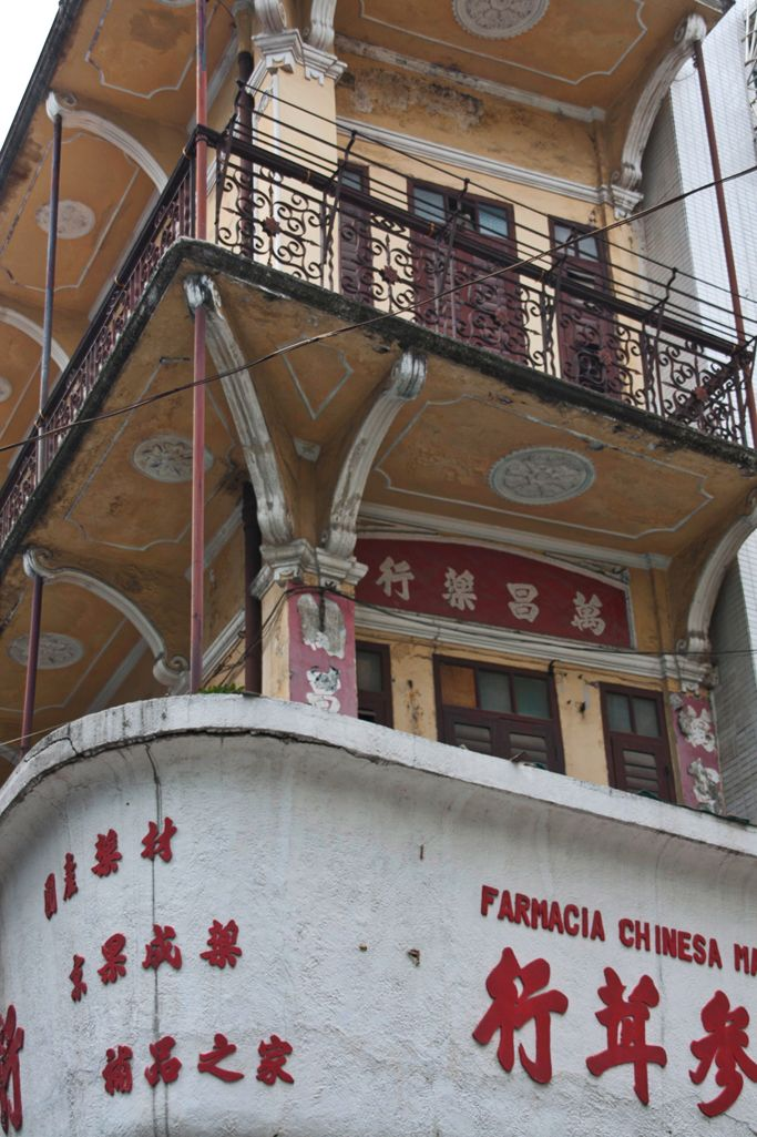 1 day to Macao center town. © stéphane clément (China 2014).